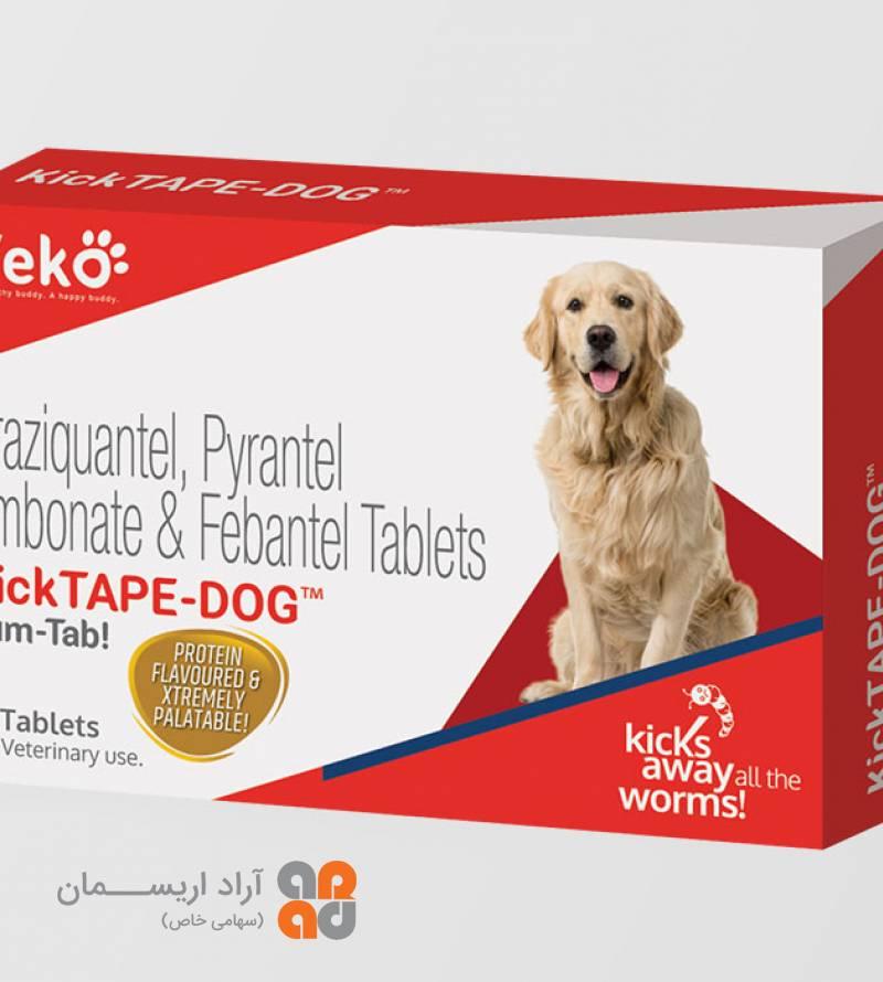 Kick-TAPE DOG