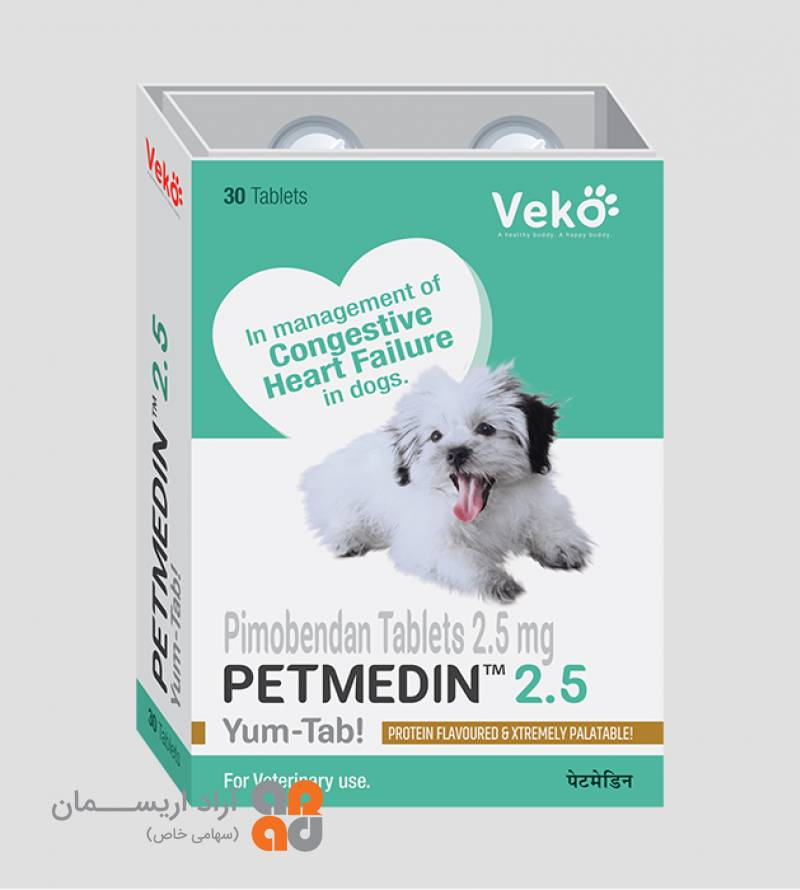PETMEDIN