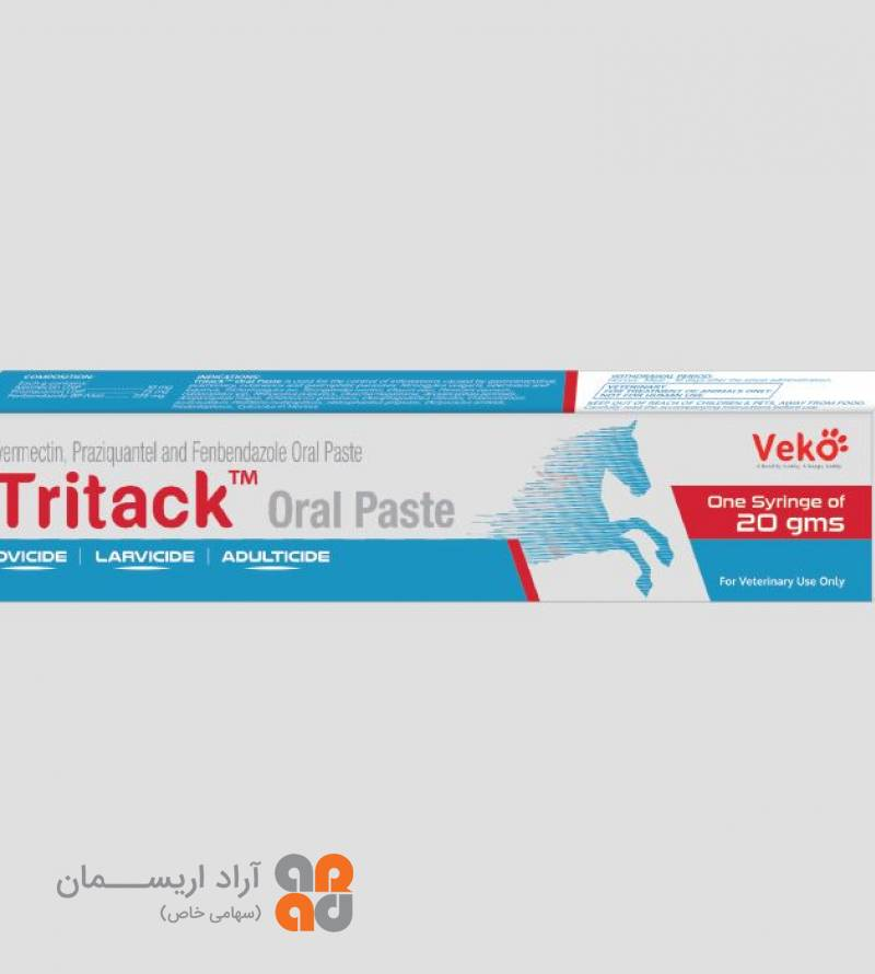 خمیر خوراکی ضد انگل  اسب|Tritack
