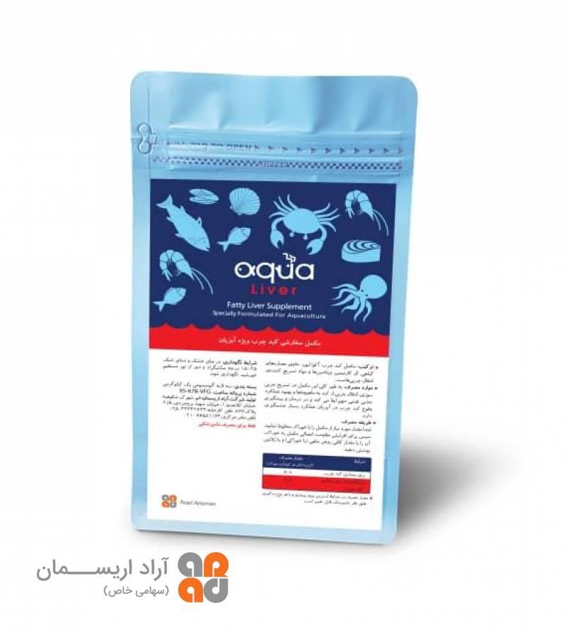 آکوا لیور|aqua liver